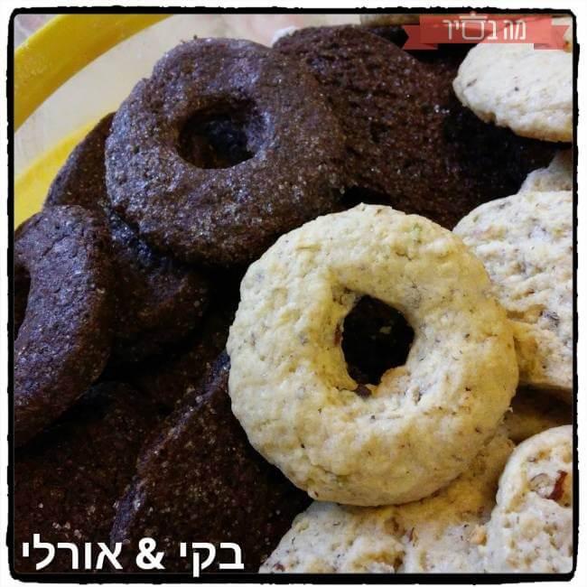 עוגיות קוקוס ואגוזים & עוגיות קקאו וניל g_recipe_1446329785.jpg